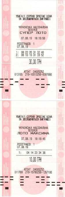 Ooo & quot; nasjonalt lotteri & quot;, Moskva by, vertshus 7743768814, ogrn 1107746059926 - forutsetninger, anmeldelser, kontakter, vurdering.