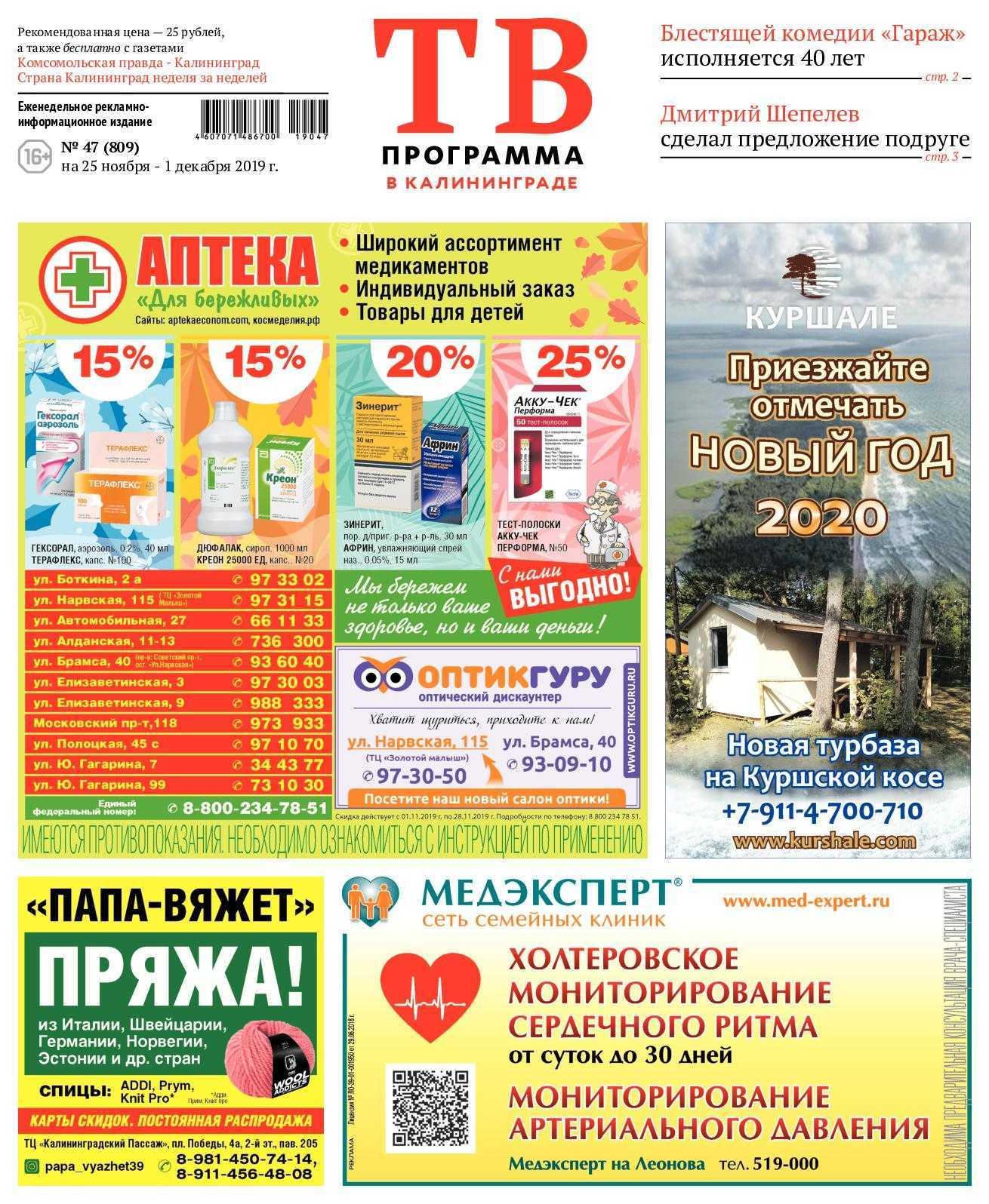 Казахстанцы могут выиграть джекпот $340 млн в эту пятницу
