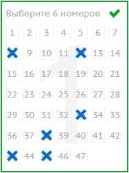 Irisches Lotto - Lottoscheine, Regeln und Ergebnisse des Spiels, Gewinnergeschichten   große Lottos