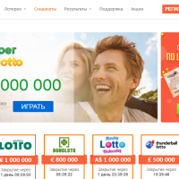 Lotto agent - player reviews: can you trust?
