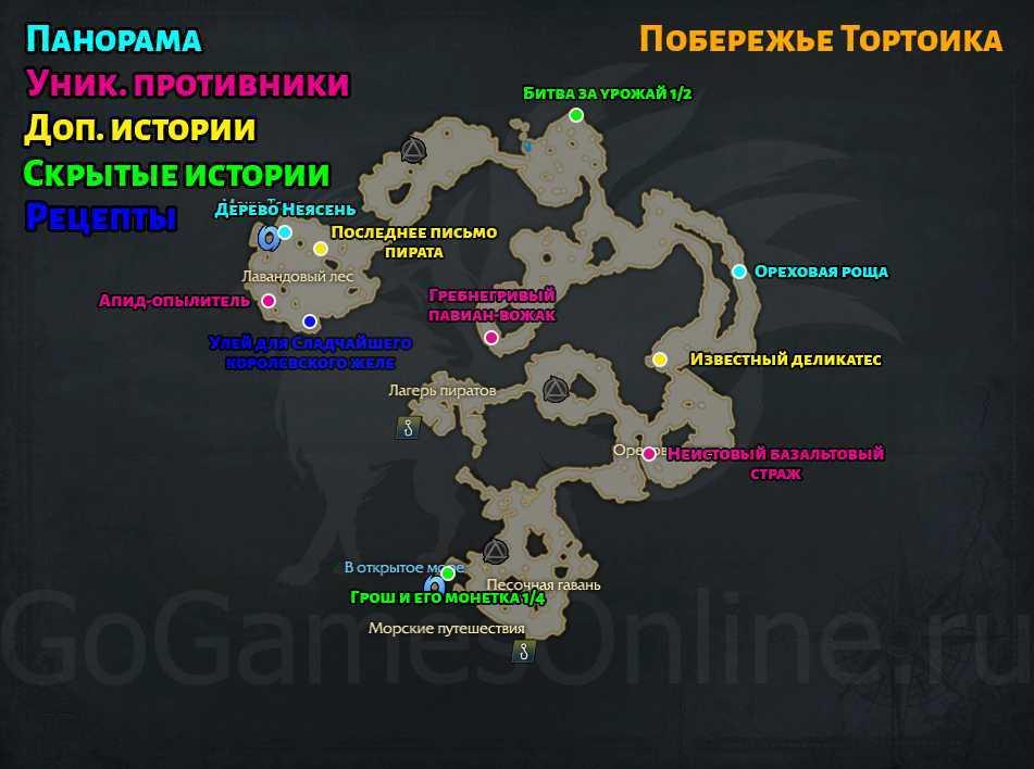 Карта семян мококо в игре lost ark | qlay.ru