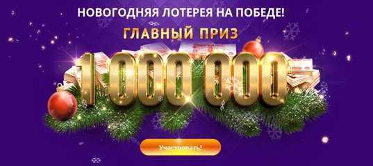 Super lottery lottery (Belarus): check tickets, results of draws