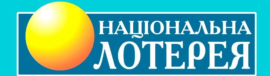 Xổ số ở Ukraine: làm thế nào để trở thành một triệu phú?