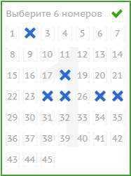Codziennie milion w irlandzkiej loterii (6 z 39)