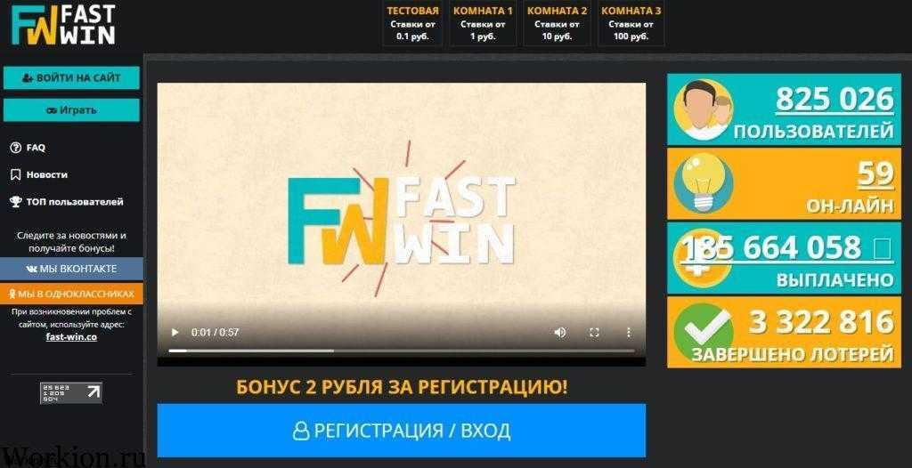 Kostenlose Online-Lotterien mit echten Gewinnen