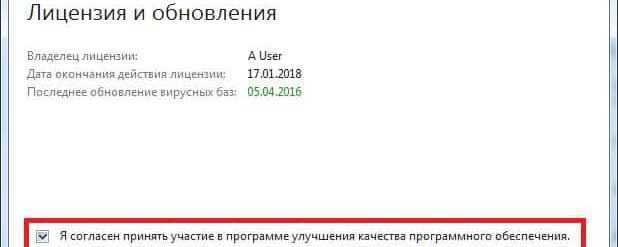 Ukrainische Lotterie Super Loto (6 von 52)
