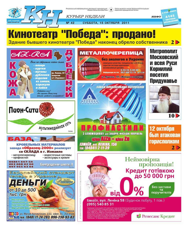 «жилищная лотерея» (397 keringés) ➡️? проверить билет по номеру, результаты от столото