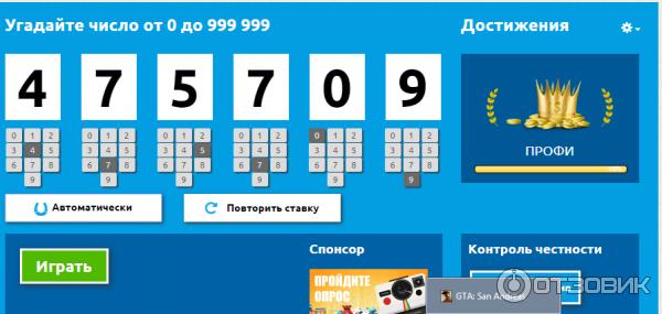Lotterie aziendali Stoloto. controllare i biglietti. recensione del sito stoloto ru