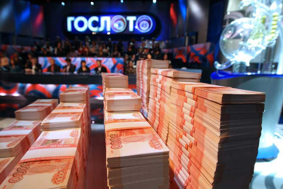 10 the biggest lottery winnings in Russia and the world
