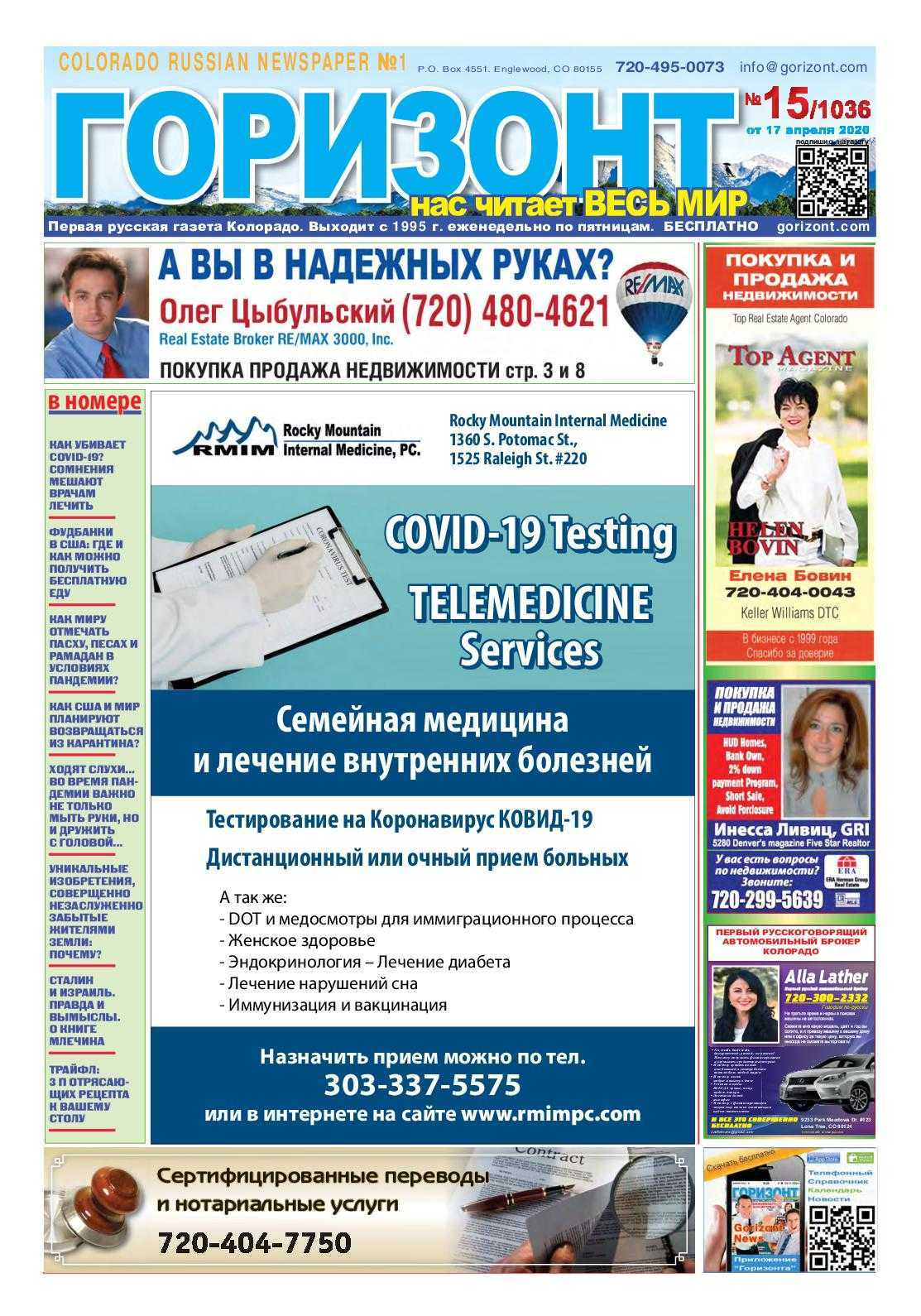 Check ticket capital series mdv 04. lotteries of Belarus