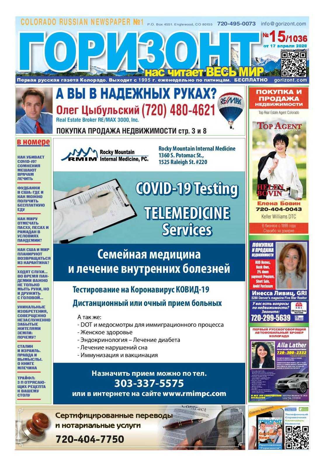 支票大写系列MDV 04. 白俄罗斯的彩票