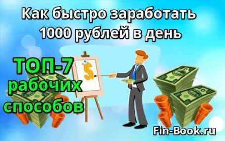 Топ лучших игр с выводом денег, которые реально платят, ohne Investition, баллов с бонусом за регистрацию 2020