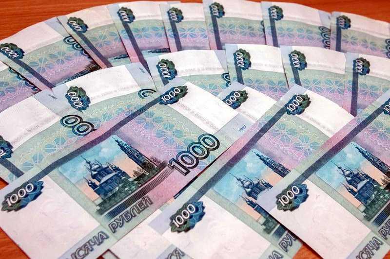 Hogyan lehet pénzt kiadni és felvenni a sztoloto-ból egy Sberbank kártyára? hogyan lehet sztoloto nyereményt szerezni egy Sberbank kártyán?