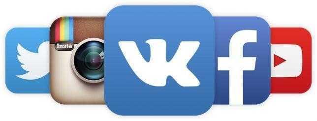 Мы в социальных сетях – свяжитесь с нами - дата