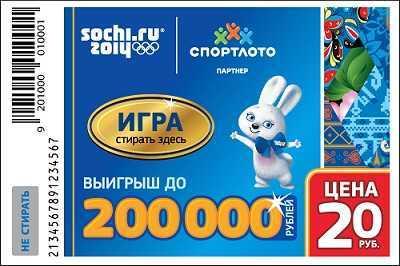 Loterías instantáneas en línea con retiro de dinero