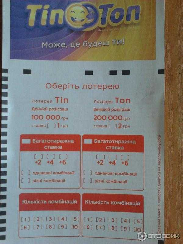 Lotterie Top-3: Grafik der Summe der gezeichneten Zahlen, Fallgeschwindigkeit, Säulendiagramme