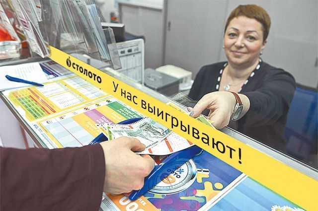 A tudomány megerősíti, hogy a lottónyertesek gazdagok és boldogok maradnak - timelottery