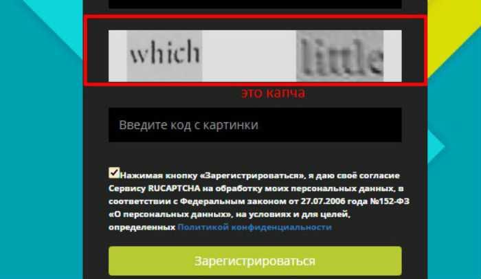 As melhores loterias estrangeiras para russos em 2020 - como jogar online e sem trapacear?