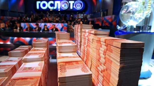 Orosz lottó nyertesek