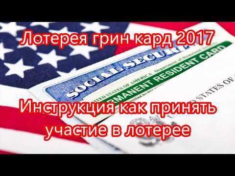 10 преимуществ американского гражданства