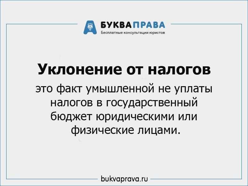 Las mejores loterías extranjeras para rusos en 2020 - como jugar online y sin hacer trampas?