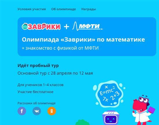 "Lottery capital mdv 04. instant lottery ""capital"