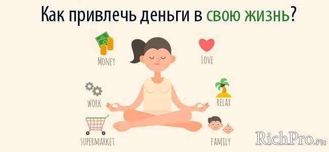 Lotteriets magi - hur man ställer in sig för att vinna? | 1000rabota.ru