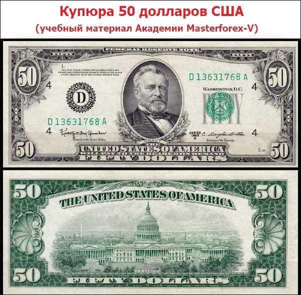 Wie viel wiegen eine Million und eine Milliarde USD?, reiben und eur in verschiedenen Rechnungen
