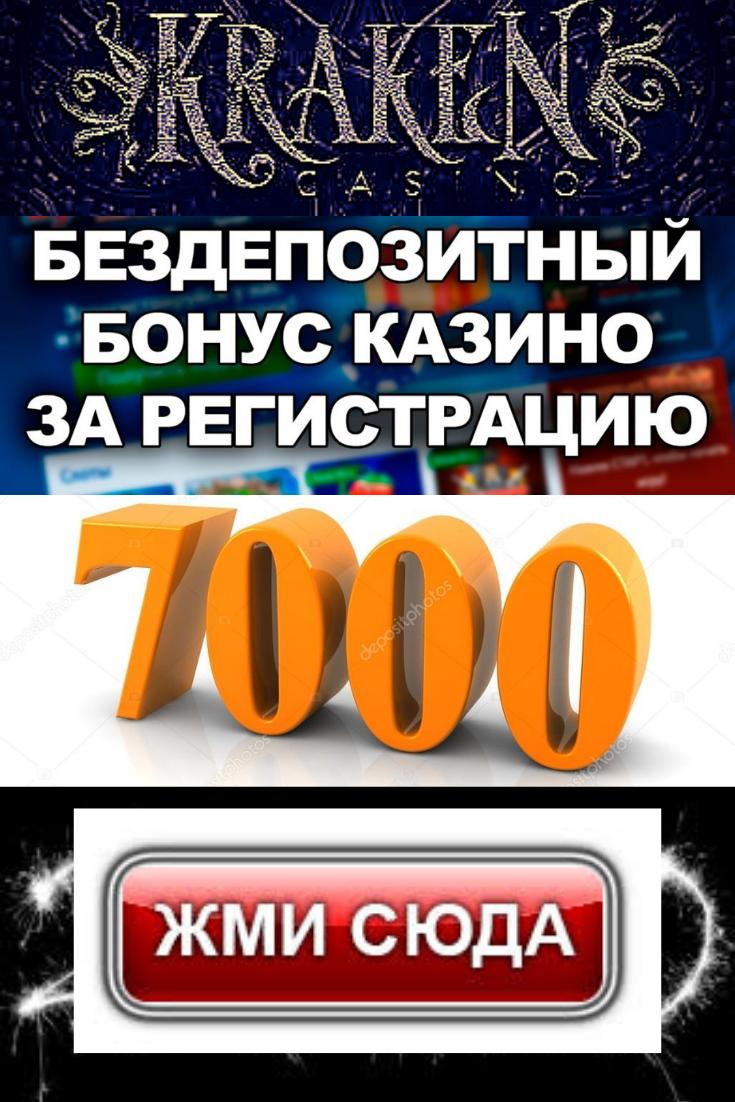 Casino Millionen