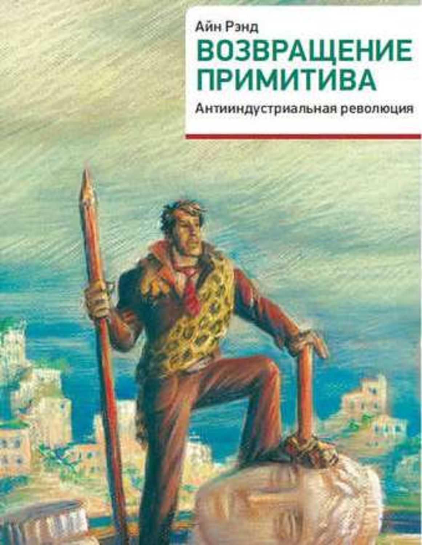 """Külföldi lottó & quot; la primitiva"""" - hogyan lehet jegyet venni Oroszországból"""