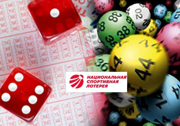 State lotteries of russia. list 2018 of the year