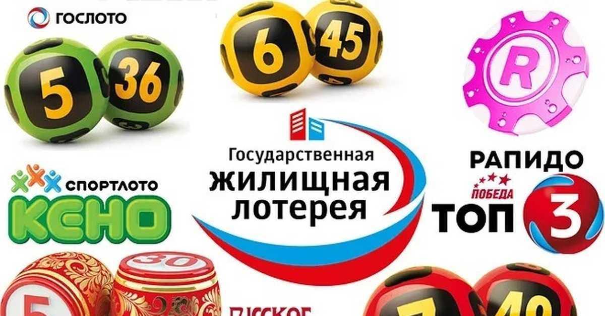 Topp 5 mest ærlige lotterier i Russland
