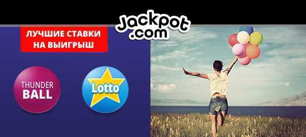 Polsk lotto lotto