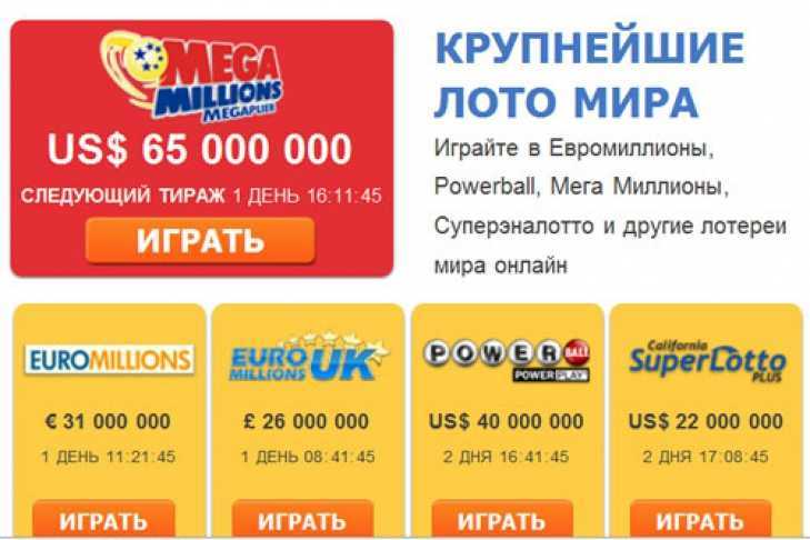 Mega Millionen Preise | Mega Millionen Auszahlungen