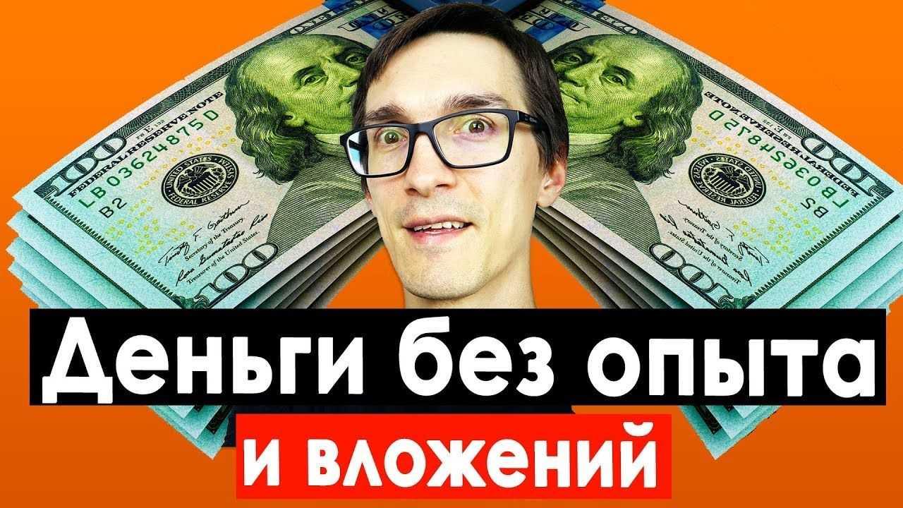 Сайты для игры на деньги в покер с выводом реальных средств