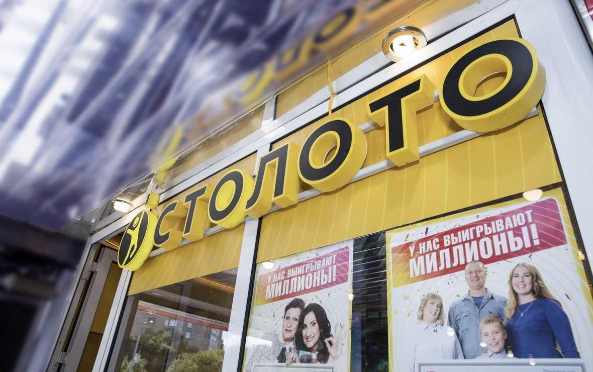 Xổ số Nga nổi tiếng nhất: đánh giá và đánh giá