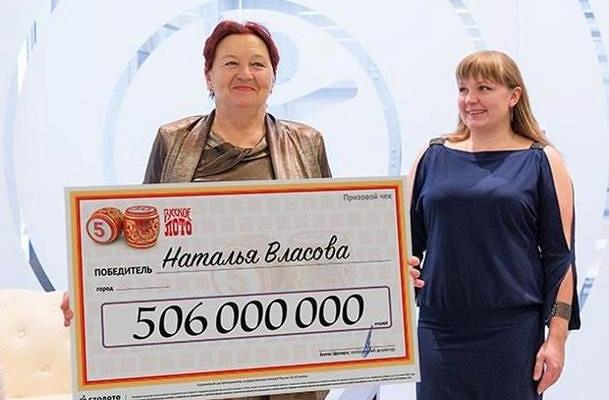 Lottószék - jegyek ellenőrzése az eredmények alapján stoloto ru